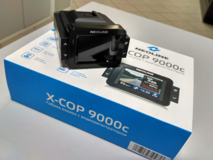 1-Neoline-X-COP-9000C