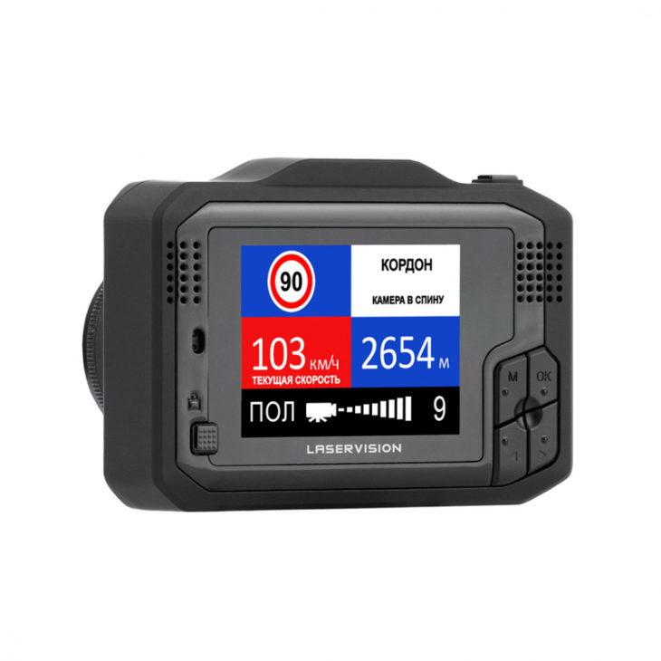 2iBOX-F5-Laservision-WiFi-Signature