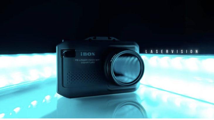3iBOX-F5-Laservision-WiFi-Signature