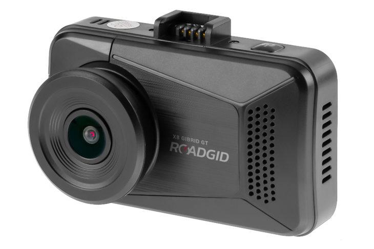 5Roadgid-X8-Gibrid-GT